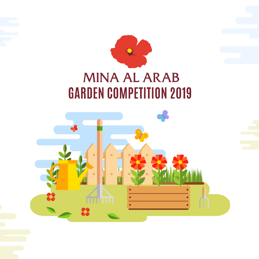 maa-garden-competition-2019
