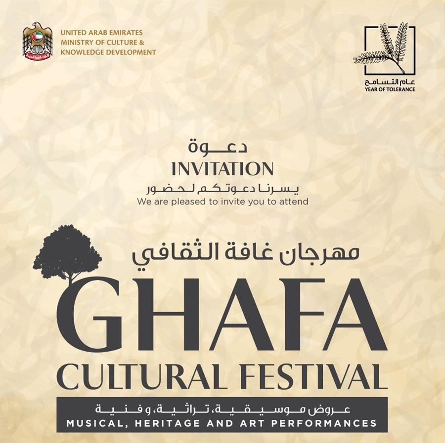 ghafa-cultural-festival-mina-al-arav