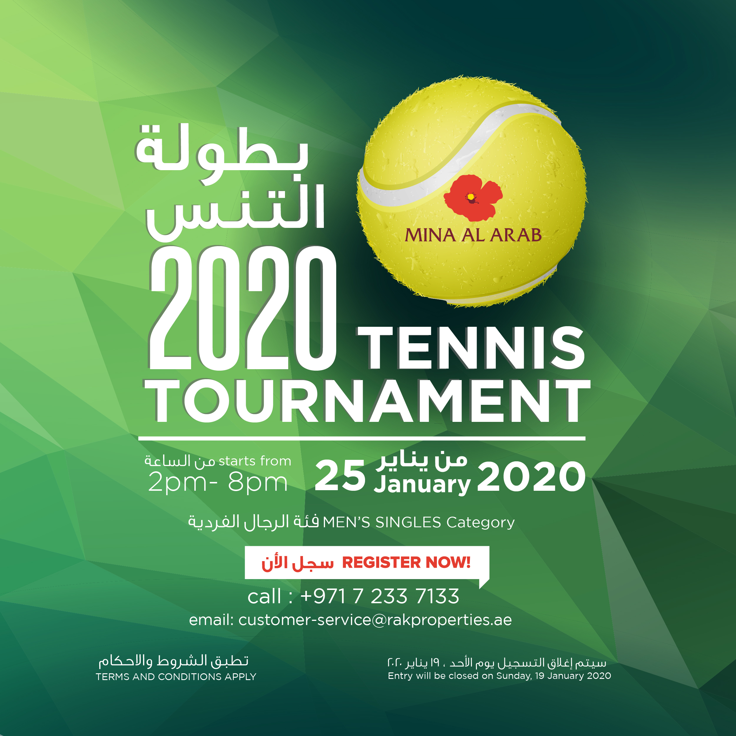 are-you-the-next-champ-%f0%9f%8f%86-community-tennis-tournament-2020